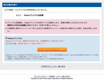 スクリーンショット 2016-05-31 7.30.33のコピー.jpg