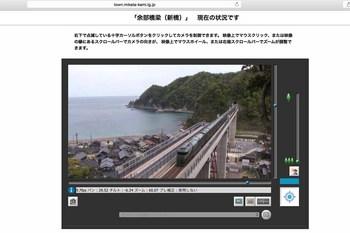 スクリーンショット 2017-04-25 11.12.39のコピー.jpg